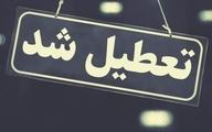 مدارس کدام استانها فردا چهارشنبه ۲۳ بهمن تعطیل است؟