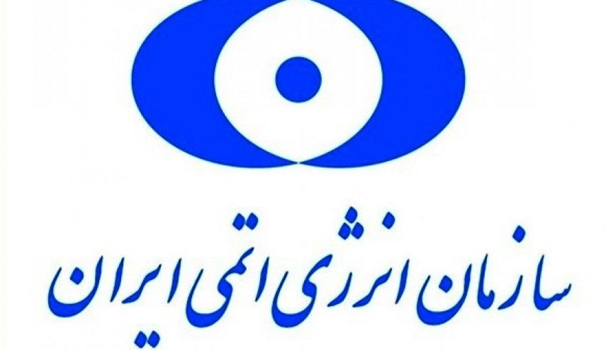 ایران در زمره تولید فلز استراتژیک تیتانیوم قرار گرفت.