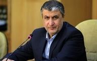 اسلامی: آمریکا تحریمها را به شیوه عملی و قابل راستی آزمایی لغو کند