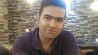 گمشده کردکویی   |   درباره جنایی بودن این پرونده زود است