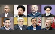 انتخابات ریاست جمهوری     شانس کدام کاندیداها برای رئیس جمهور شدن بیشتر است ؟