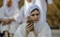 مناسک میلاد حضرت یحیی (ع) و آغاز سال جدید صابئین مندایی+تصاویر