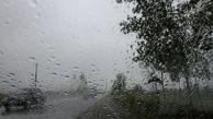 بارش باران شدید طی روزهای آینده