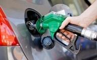 دردسرهای بنزینی مضرب ۳.۹۹