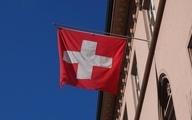 اسپوتنیک : سوئیس برای میزبانی هرگونه مذاکره ایران و امریکا اعلام آمادگی کرد