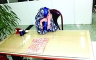 دانشجوی قلابی دانشگاه شهید بهشتی: چه کنم عشق دندانپزشکیام!