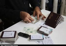 ویزای اربعین    |    برای پیادهروی هیچ مجوزی از طرف عراق صادر نشده است