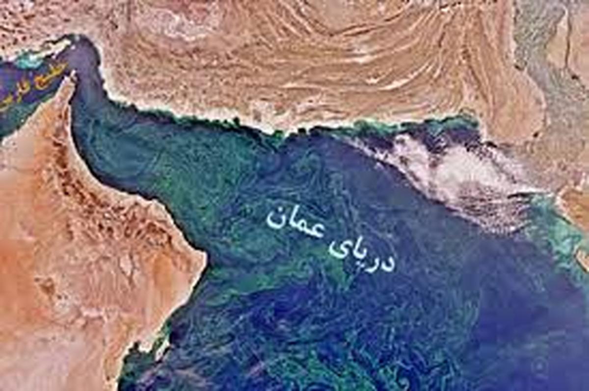 توقیف 2 کشتی صید ماهی ترال در دریای عمان