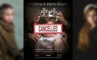 چرا «پرنسس کوره» مصداق کودکآزاری بود؟
