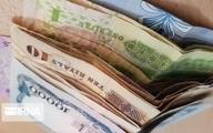 گران شدن قیمت ۳۵ ارز بانکی