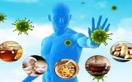 راهکارهای مهم برای تقویت سیستم ایمنی بدن درمقابل کرونا