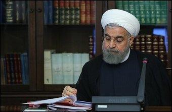 روحانی، رئیس سازمان مدیریت بحران کشور را منصوب کرد