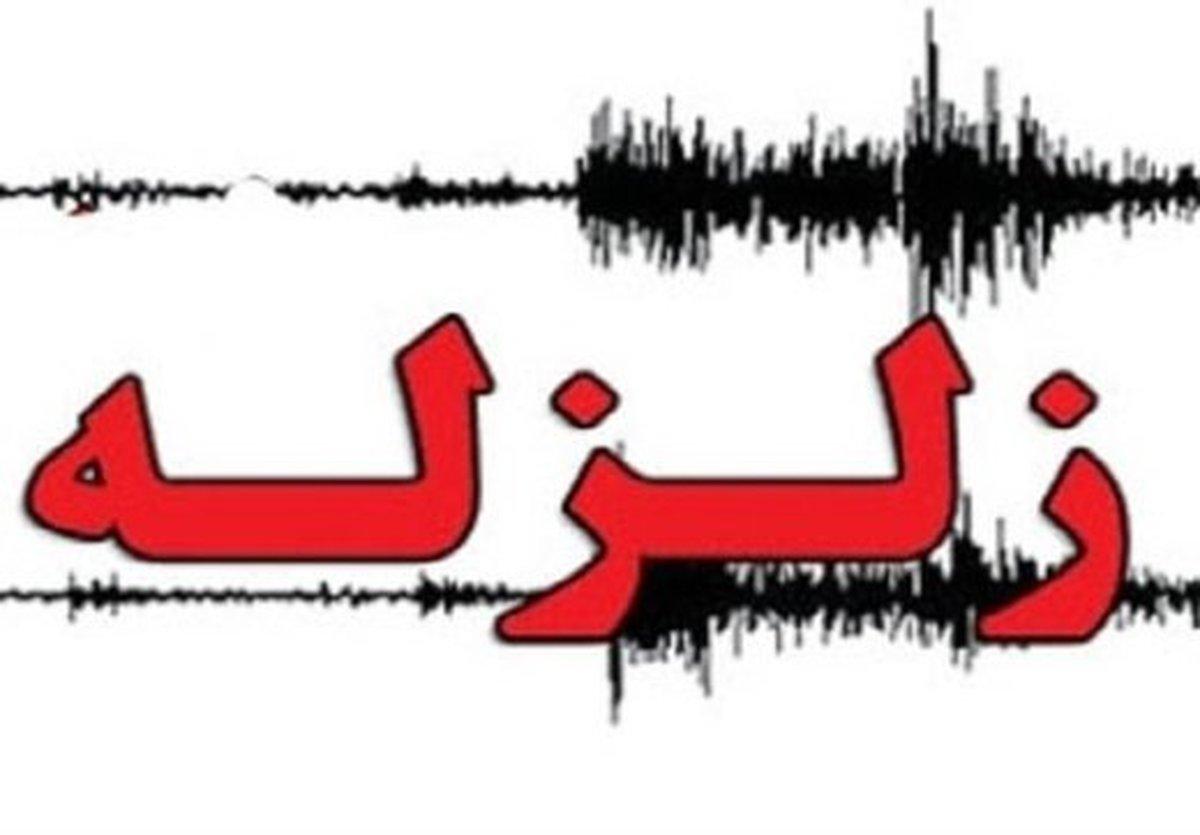 زمینلرزه ۴.۷ ریشتری در یزد