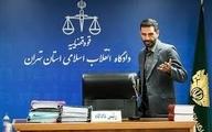 متهم بانک سرمایه: ۱۰۰ میلیارد از اتهام خیانت در امانت مربوط به هادی رضوی است