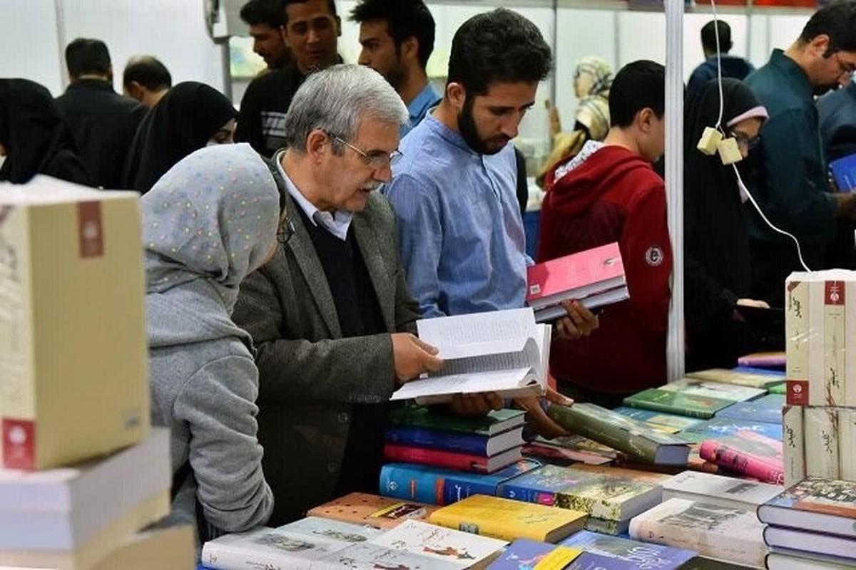چهاردهمین نمایشگاه کتاب اصفهان آغاز به کار کرد