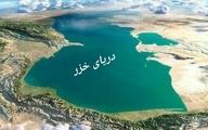 وزارت نیرو: راهی جز انتقال آب خزر وجود ندارد/ علی میرچی: مطالعات حرف دیگری میزنند