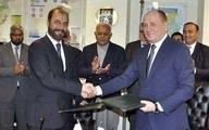پای «گازپروم» هم به پاکستان باز شد