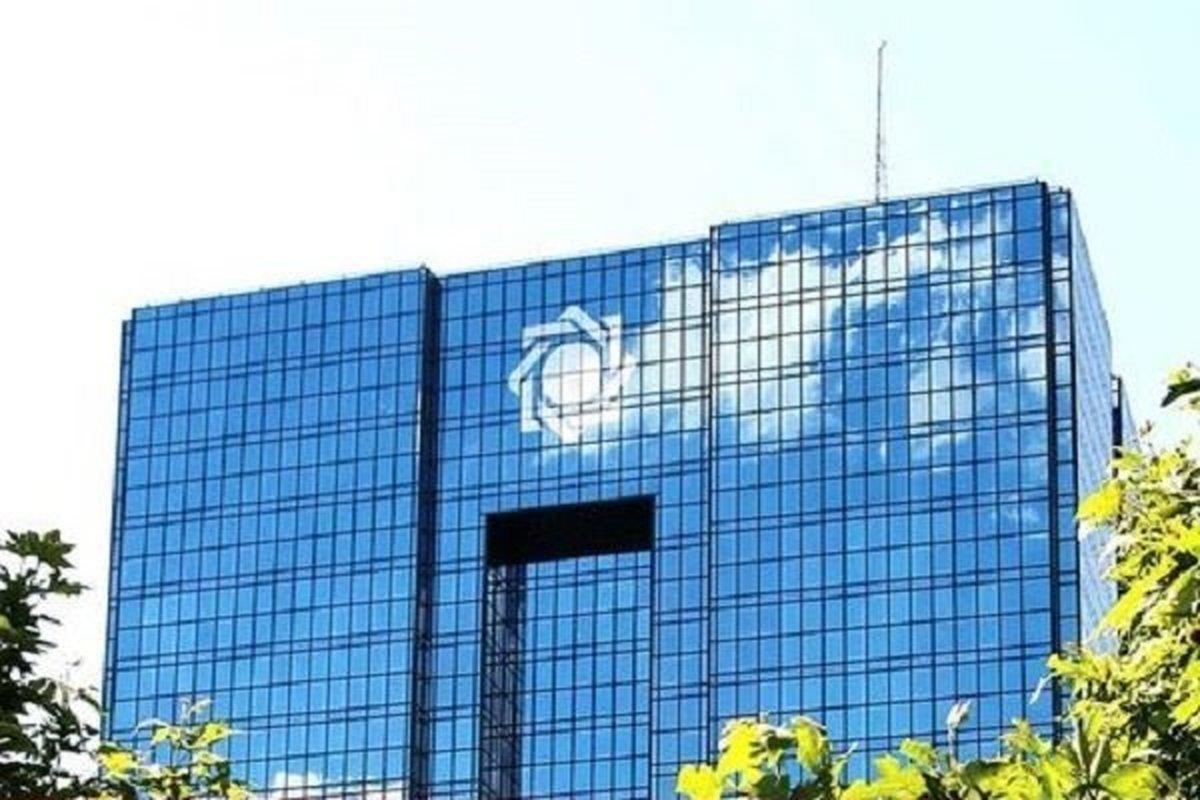 بانک مرکزی: بانک ها هرچه سریعتر نسبت به راه اندازی شعب آسیب دیده اقدام کنند