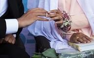 جزییات وام ازدواج ۹۹: از دختران زیر ۱۵ سال تا سالمندان بالای ۶۰ سال!