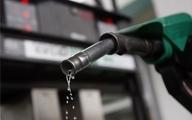 عیارسنجی سیاست بنزینی