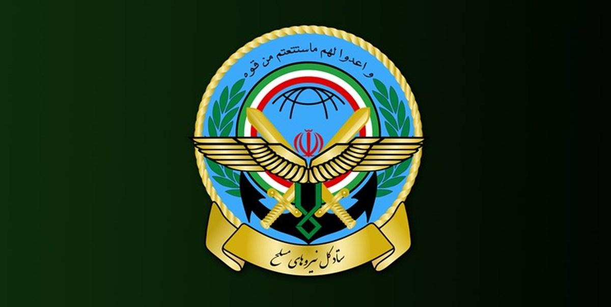 یک مقام نظامی ایران: ناو آبرهام لینکلن در دریای عربی متوقف شده و به خلیج فارس نیامده؛ سایر واحدهای شناور رزمیشان هم خارج شده