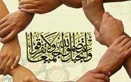 سی و سومین کنفرانس وحدت اسلامی؛ از رونمایی۱۲ کتاب تا نماز وحدت شیعه و سنی