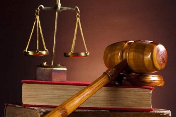 بخشنامه جدید قوه قضاییه به مراجع قضایی سراسر کشور
