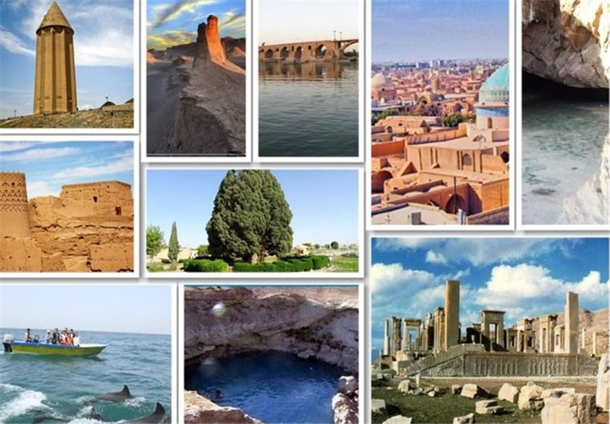 ۲۰ جاذبه برتر گردشگری ایران را بشناسید