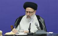 دستور ویژه رئیس قوه قضائیه به مراجع قضائی استانهای درگیر سیل