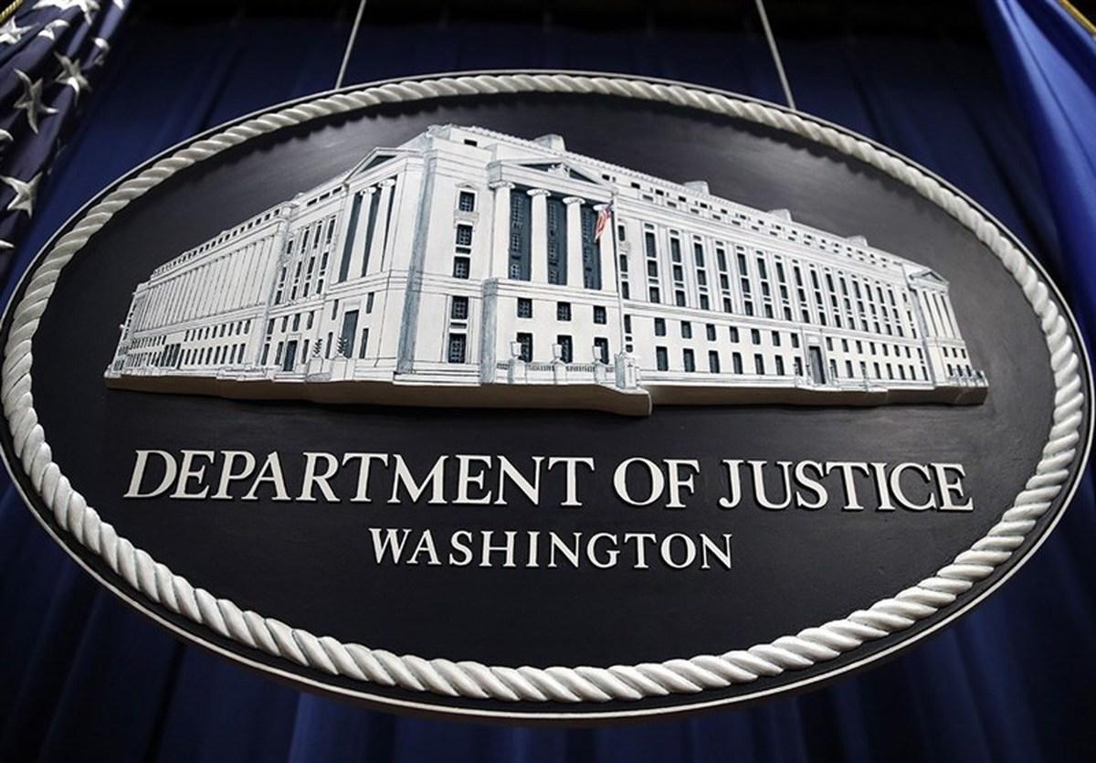 آمریکا: ۷ میلیون دلار از داراییهای توقیفشده ایران را به «قربانیان تروریسم» میدهیم