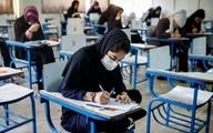 جزئیات امتحانات غیرحضوری در 10 پایه تحصیلی