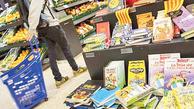 مسیر جدید عرضه کتاب در دنیا | کرونا سوپرمارکتها را کتابفروش کرد
