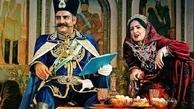 انتقاد تند روزنامه جوان از سریال «قبله عالم» | به لجن کشیدن امیرکبیر