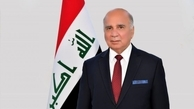 وزیر خارجه عراق با همتایان عرب در خصوص حمله ترکیه  تماس تلفنی برقرار کرد.
