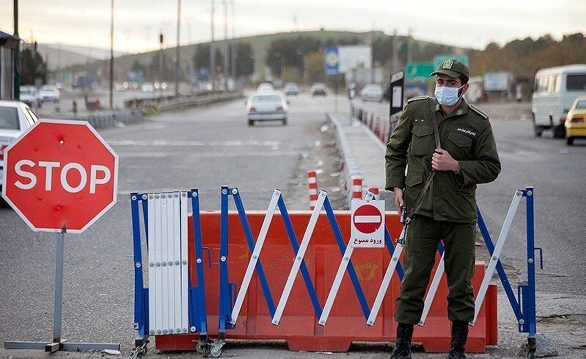 تردد بین استانی از سه شنبه ۱۱ خرداد بهمدت یکهفته ممنوع است