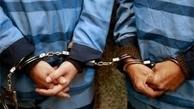 ۲ برادر به جرم کلاهبرداری و جعل دستگیر شدند.