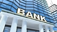 سود بانکها از اقساط  معوقه به ضرر مردم شد!