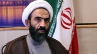تمامی بخشهای اخیر در مذاکرات هستهای زیر نظر شورای عالی امنیت ملی است   دادستانی کل کشور علیه روحانی به خاطر اتهامات اخیرش اعلام جرم کند