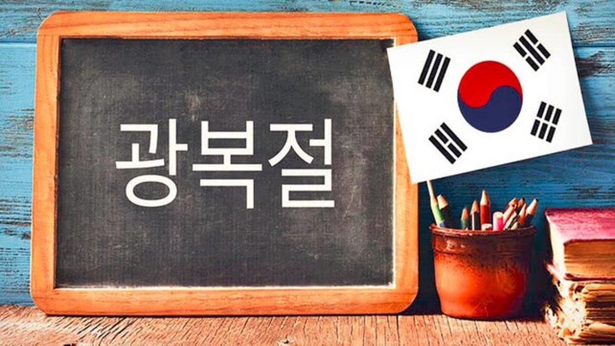 چرا تب یادگیری زبان کرهای بالا گرفته؟