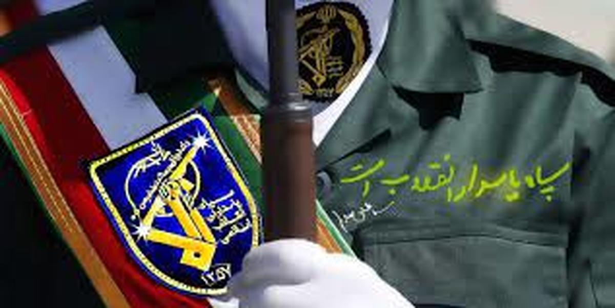 انهدام سه تیم تروریستی توسط سپاه پاسداران