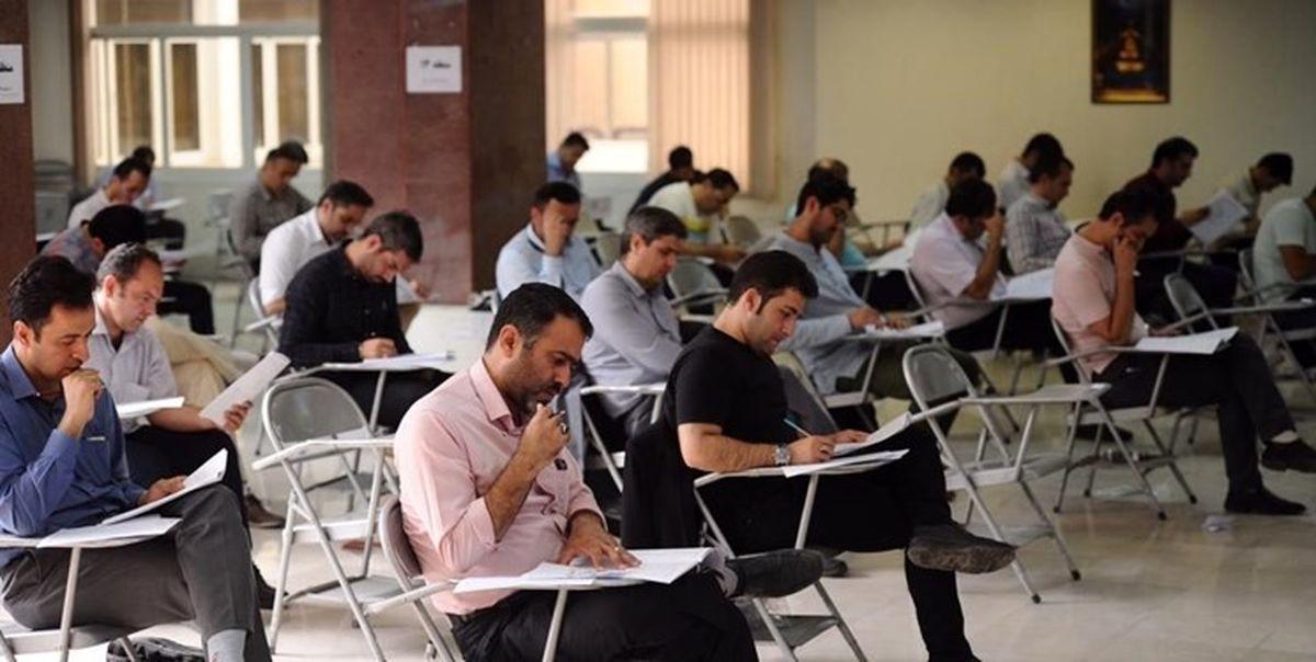 ثبت نام آزمون استخدامی سال ۹۹ از ظهر امروز، ۲۰ شهریور ماه آغاز شد.