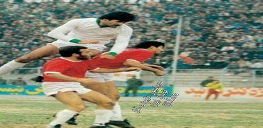 پرش های بلندبازیکن دهه 60 معروف ایرانی که به پرش رونالدویی معروف است