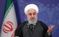 روحانی: کام ملت را تلخ کردید
