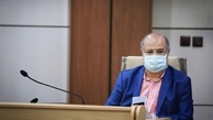 559 بیمار جدید در 24 ساعت گذشته در بیمارستانهای استان تهران بستری شدند
