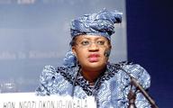 ماموریت غیرممکن برای تجارت آزاد؟ | اقتصاددان نیجریهای رئیس WTO میشود