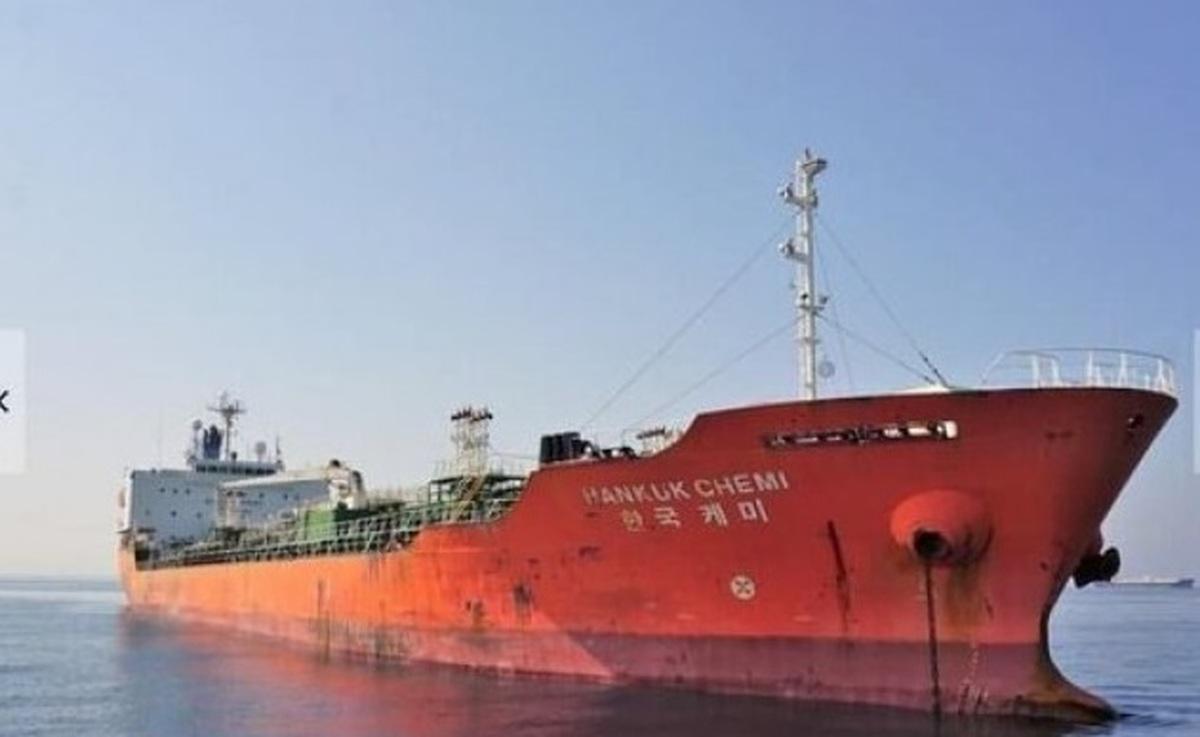 حضور واحد ضد دزدی دریایی کره جنوبی در تنگه هرمز در پی توقیف نفتکش این کشور