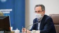 استاندار: ظرفیت تختهای بیمارستانی تهران تکمیل شد