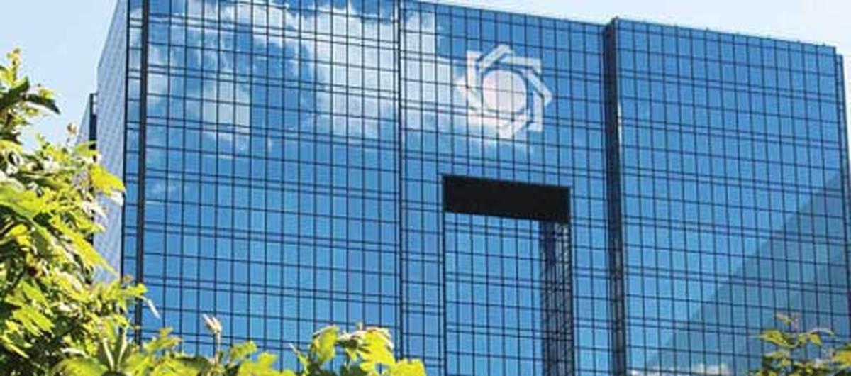 نرخ سود تسهیلات بانکی      اصلاح نرخ سود بانکی شروع شد