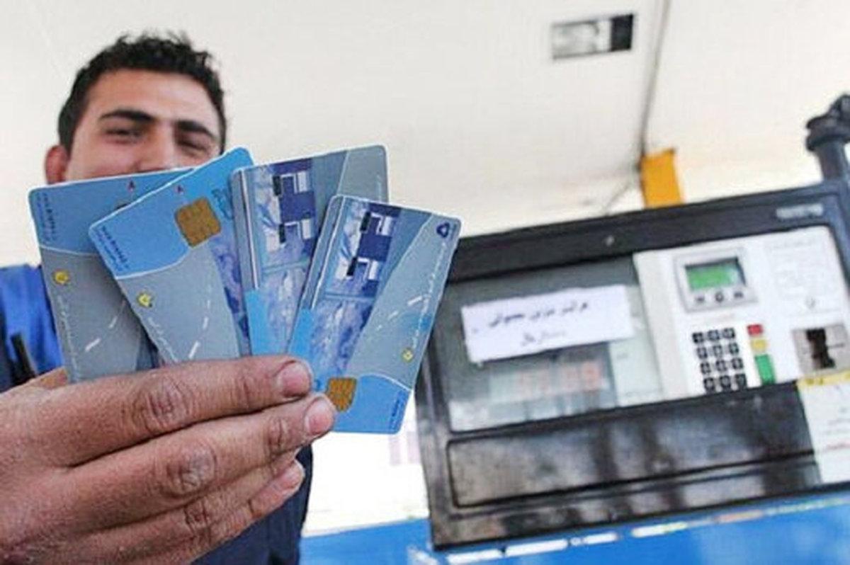 صدور کارت سوخت چقدر زمان میبرد؟   آخرین وضعیت صدور