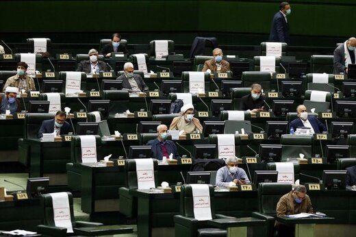 لوایح  FATF |  نمایندگان  مجلس به دنبال راهکار